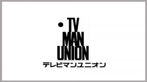 tv-man-union